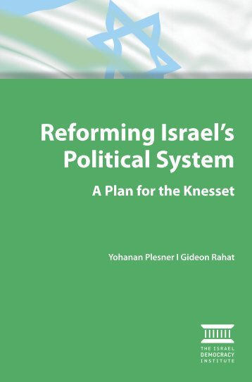 Reforming Israel's Political System