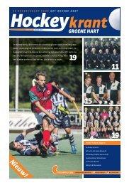 Hockeykrant Groene Hart najaar 2015