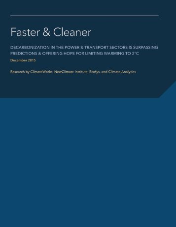 Faster & Cleaner
