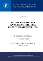 KNOWLEDGE INTENSIVE BUSINESS SERVICES IN RUSSIA