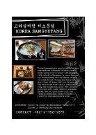korean - Page 4