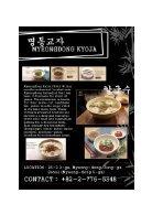 korean - Page 5