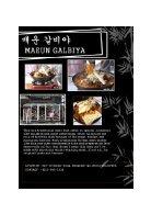 korean - Page 6