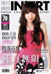 Insert Magazine #70