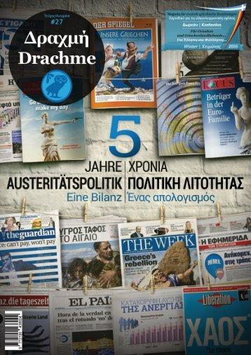 Drachme 27