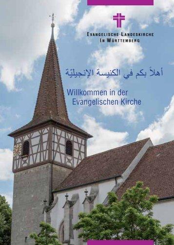 Willkommen in der Evangelischen Kirche