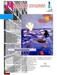 magazhn πεμπτο τευχος - Page 7
