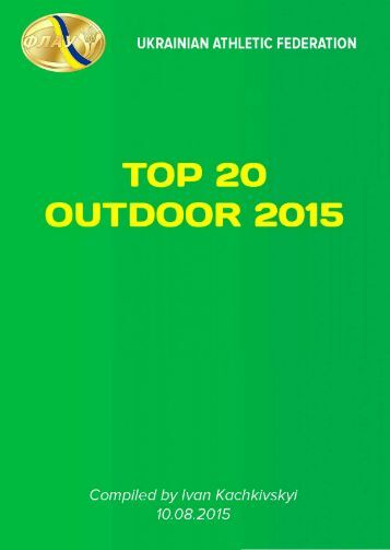 Top 20 Outdoor 2015