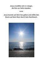 2015-HP-T-10 Jesus der Sohn Gottes - Page 6
