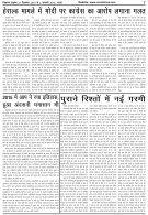 27-02-Dec - Page 7