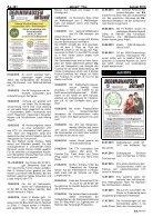 Da 481 2016 - Page 7