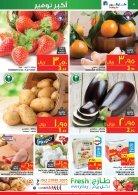 C4_3012_SaudiShopping_Festival_MarketExpress_P2_leaflet low - Page 4