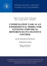 EXPERIMENTAL MODEL FOR STUDYING INDIVIDUAL DIFFERENCES IN COGNITIVE CONTROL