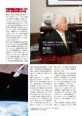 No.063 - Page 4