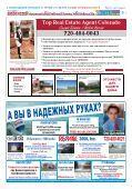 Горизонт N1/830 - Page 3