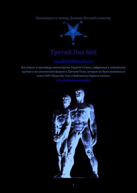 Секси Елизавета Лотова – Дело Чести (2013)