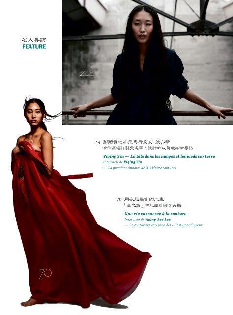 Edition Hiver 2015-16, Taste Of Life Magazine Paris