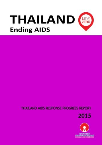 an analysis of aids in thailand Treat asia (therapeutics research, education, and aids training in asia) is a network of clinics, hospitals, and research institutions working with civil society to.