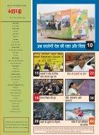 RajmayaFinal1.pdf web - Page 3