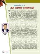RajmayaFinal1.pdf web - Page 4