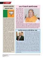 RajmayaFinal1.pdf web - Page 6