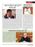 RajmayaFinal1.pdf web - Page 7