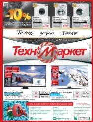 Universal Motorfilter Microfilter AEG Vampyr 600...617 Filter