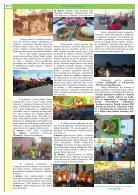 Gazeta Gminy Kołak iKościelne nr3/2015 - Page 6