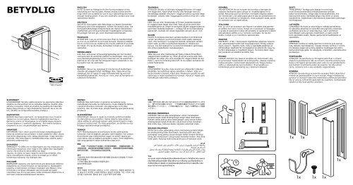 Ikea Räcka Combinazione Di Bastoni Per Tenda S59929243