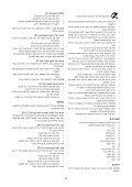BlackandDecker Tagliabordi A Filo- Gl651sb - Type 1 - Instruction Manual (Israele) - Page 5