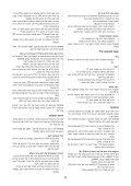 BlackandDecker Tagliabordi A Filo- Gl651sb - Type 1 - Instruction Manual (Israele) - Page 6