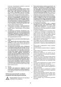 BlackandDecker Tagliasiepi Sen Cavo- Gtc1850l - Type H1 - Eu - Instruction Manual (Ungheria) - Page 5