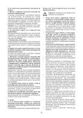 BlackandDecker Hedgetrimmer- Gt501 - Type 2 - Instruction Manual (Ungheria) - Page 4