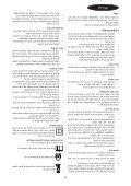 BlackandDecker Tagliabordi A Filo- Gl653 - Type 2 - 3 - Instruction Manual (Israele) - Page 4
