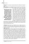 gokhan-akcura-eglence-tarihimiz - Page 3