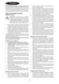 BlackandDecker Soffiante Depress- Gw2200 - Type 1 - Instruction Manual (Polonia) - Page 4