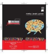 ILO 90 Leaflet_Tamil