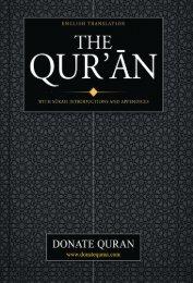 Donate-Quran-English-Translation