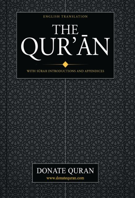 Donate-Quran-English-Translation