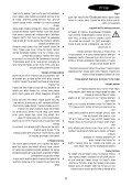 BlackandDecker Aspiratori Ricaricabili Portatili- Pv1805 - Type H1 - Instruction Manual (Israele) - Page 5