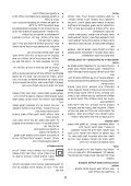BlackandDecker Aspiratori Ricaricabili Portatili- Pv1805 - Type H1 - Instruction Manual (Israele) - Page 6