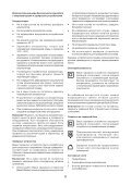BlackandDecker Aspiratori Ricaricabili Portatili- Pv1225n - Type H1 - Instruction Manual (Russia - Ucraina) - Page 6