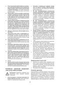 BlackandDecker Multitool- Mt18 - Type 1 - Instruction Manual (Polonia) - Page 4