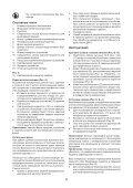 BlackandDecker Inflatore- Asi500 - Type H1 - Instruction Manual (Russia - Ucraina) - Page 6