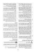 BlackandDecker Cacciavite- Kc460ln - Type H1 - Instruction Manual (Israele) - Page 4