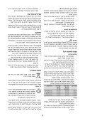 BlackandDecker Cacciavite- Kc460ln - Type H1 - Instruction Manual (Israele) - Page 6