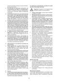 BlackandDecker Trapano Senza Cavo- Egbl108 - Type H1 - Instruction Manual (Ungheria) - Page 4