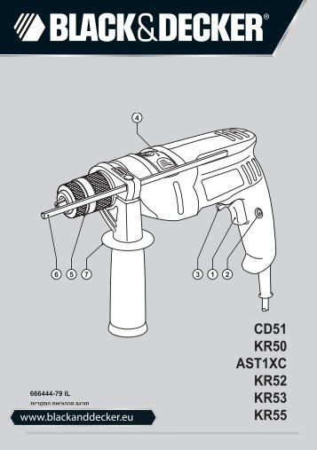 BlackandDecker Trapano- Kr50re - Type 1 - Instruction Manual (Israele)