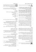 BlackandDecker Trapano- Kr50re - Type 1 - Instruction Manual (Israele) - Page 4