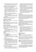 BlackandDecker Trapano Percussione- Kr603 - Type 2 - Instruction Manual (Ungheria) - Page 5